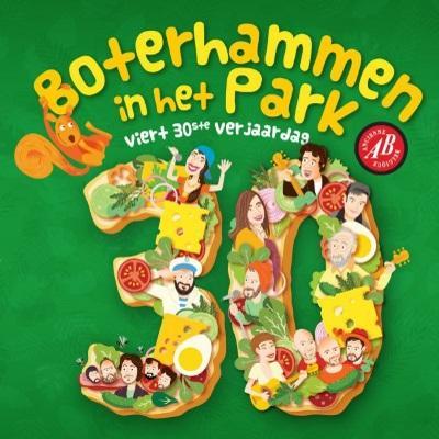 Brussel uitstap kinderen gezin familie tips boterhammen park muziek concert optreden buiten zomervakantie AB picknick