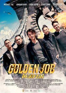 BIFFF / Golden Job