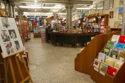 Boekhandel Stripcentrum